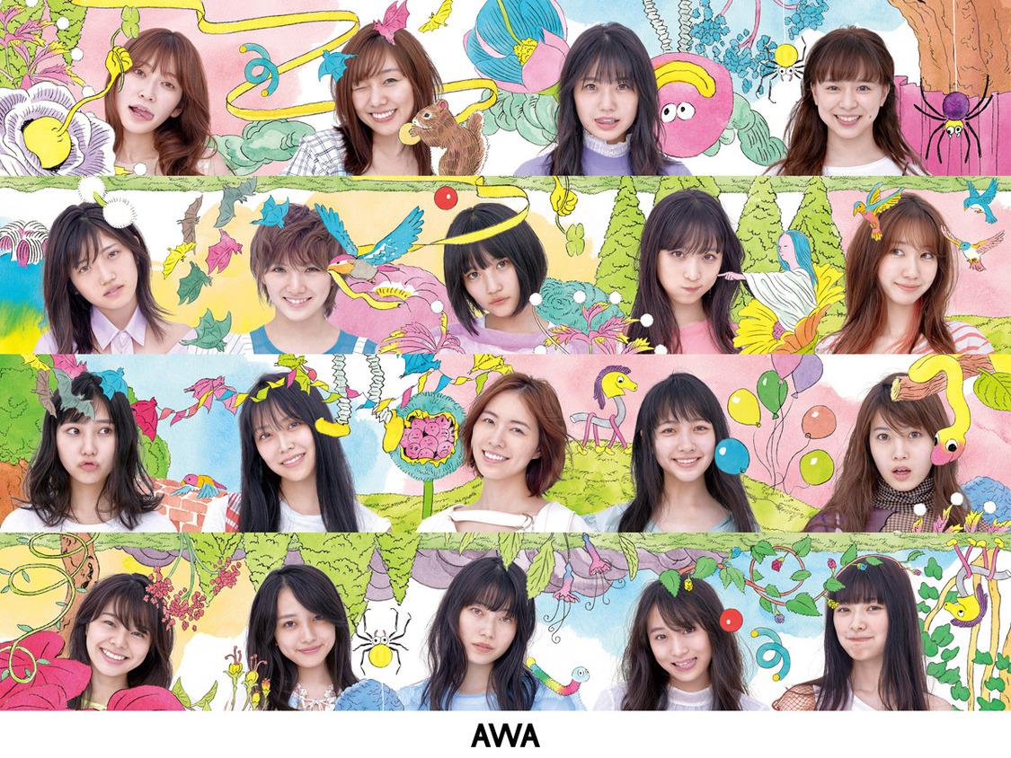 AKB48 向井地美音、AWAで『妄想物語プレイリスト』を公開「2人の関係性を妄想しながら順番に聴いてみて」