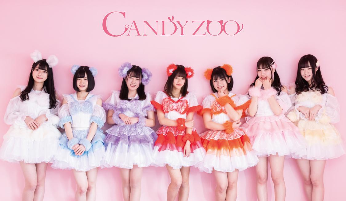 キャンディzoo、元おはガールを含む新メンバー加入決定!