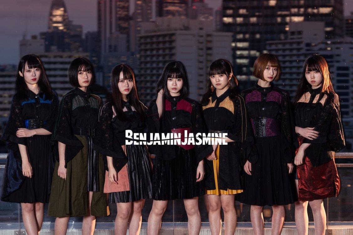 BenjaminJasmine、6曲入りデビューミニALを4月にリリース!