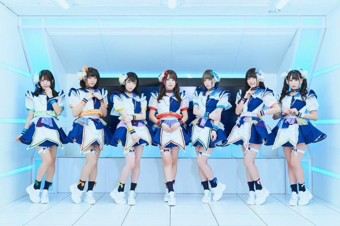 キラフォレ、R藤本をゲストに迎えた「太陽系◉ワンダーラスト」MV公開!