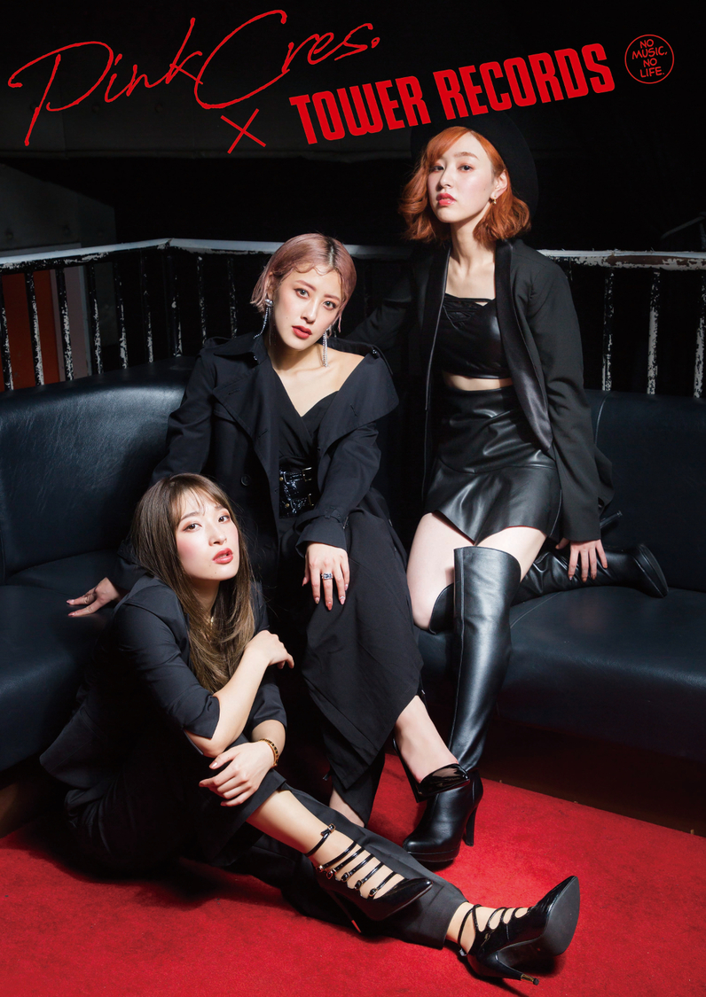 PINK CRES.、2nd SGひっさげタワレコ全店舗訪問ツアーを開催!