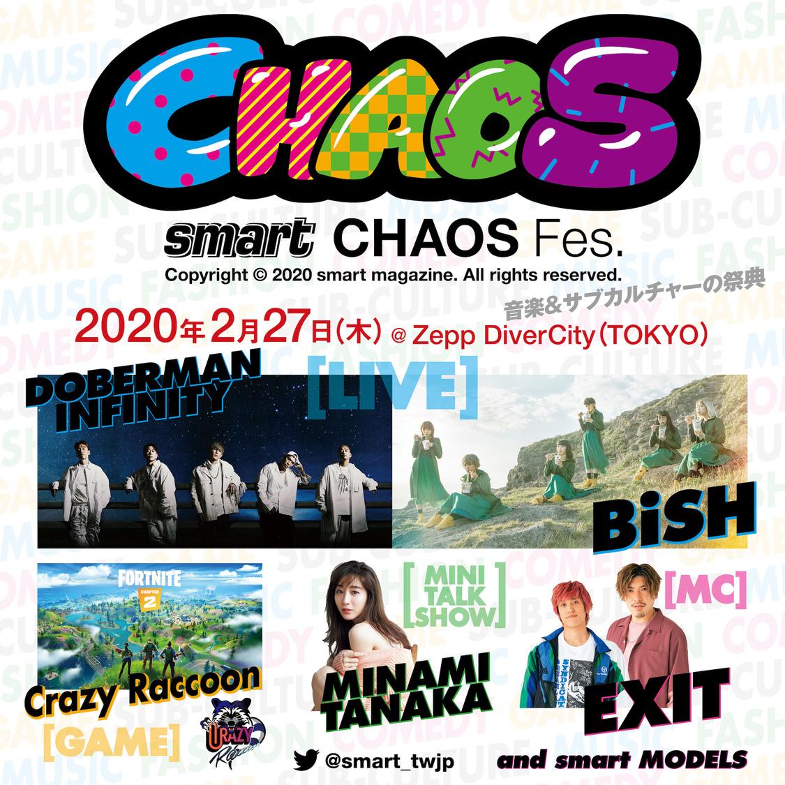 BiSH、雑誌『smart』スペシャルイベント<smart-CHAOS-Fes.>出演決定!【コメントあり】
