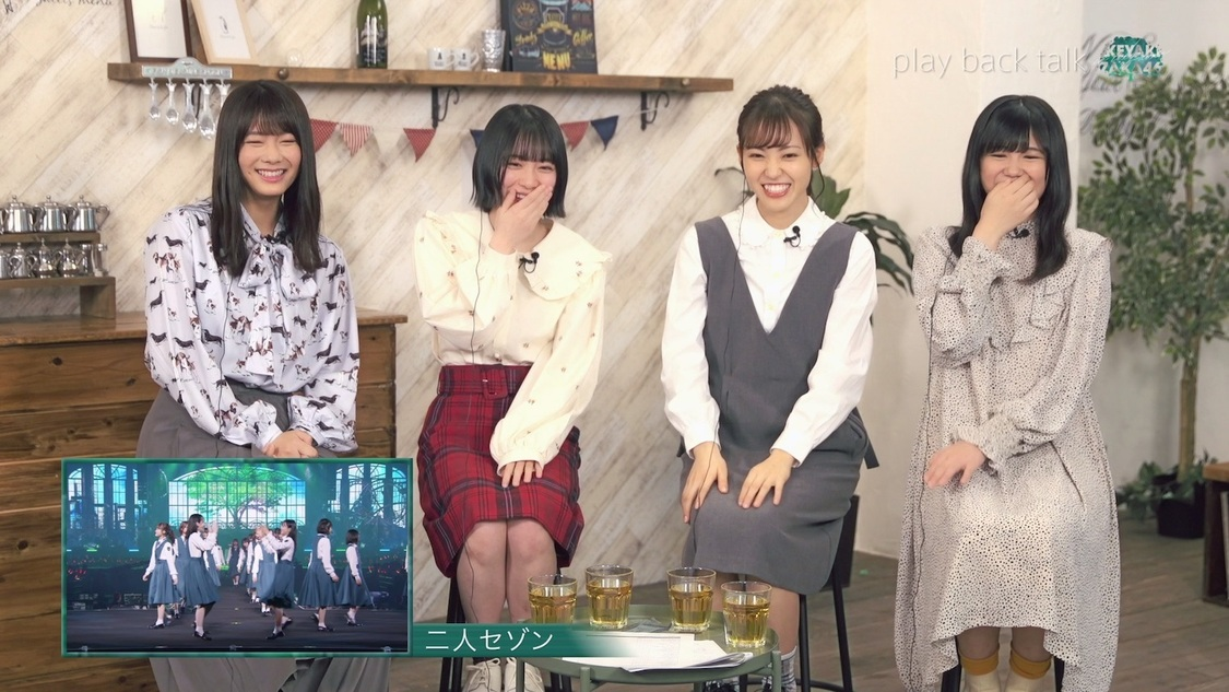 欅坂46、初の東京ドーム公演DVD/BDから特典映像の予告編を解禁!
