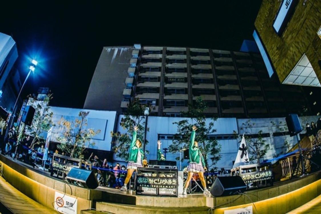 あゆくま、5/5の結成6周年記念日にEX THEATER ROPPONGI公演決定+本日のフリーライブで新曲初披露!