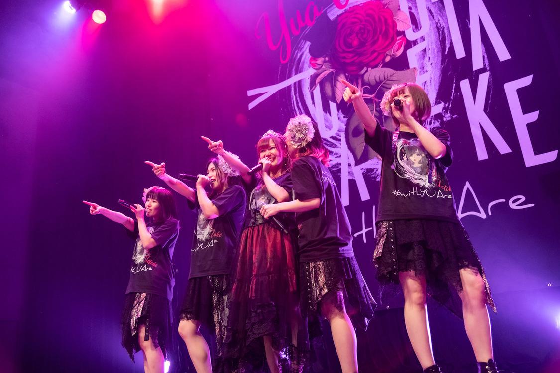 アンダービースティー、渋谷ストリームホールにて<植竹優亜生誕祭>開催!