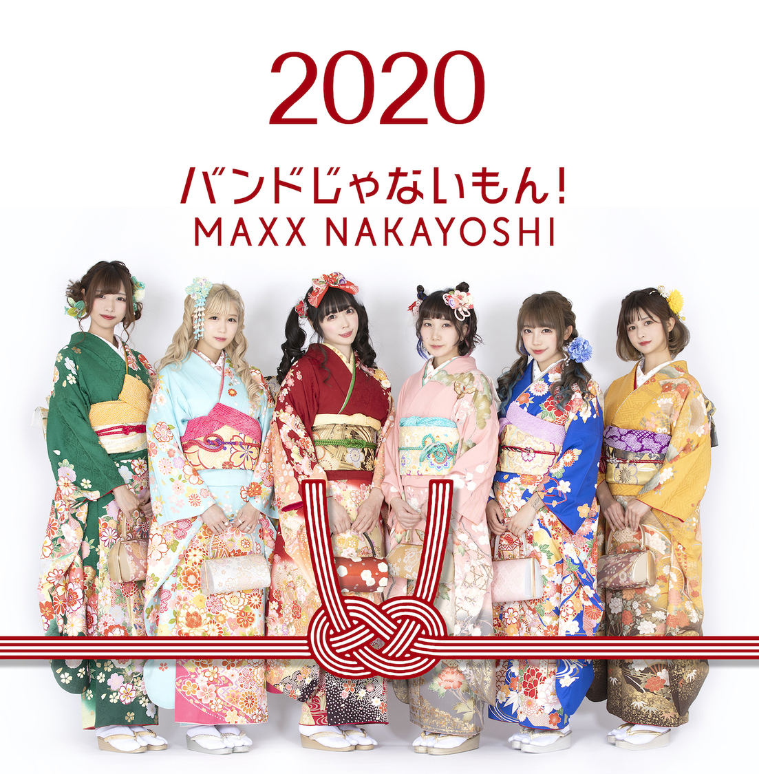 バンもん!、4月発売の新作に田中秀和、ネクライトーキー朝日、ラブリーサマーちゃんの参加が決定!