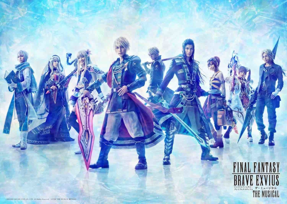 ©2015-2020 SQUARE ENIX CO., LTD. All Rights Reserved. ©FFBE THE MUSICAL 製作委員会