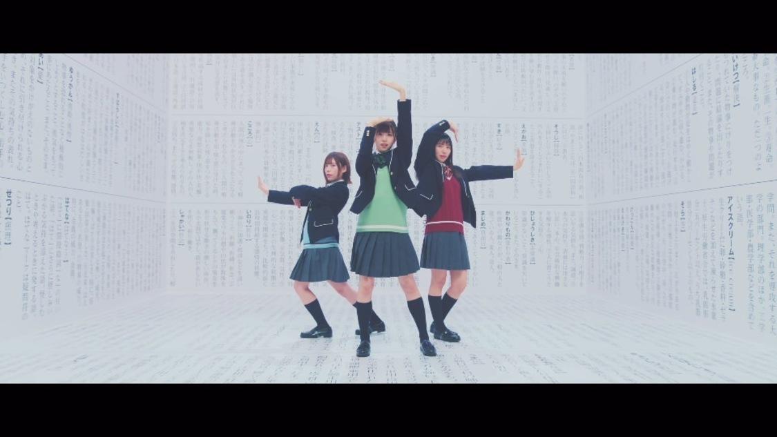 日向坂46、主演ドラマ『DASADA』挿入曲「ナゼー」MV解禁!