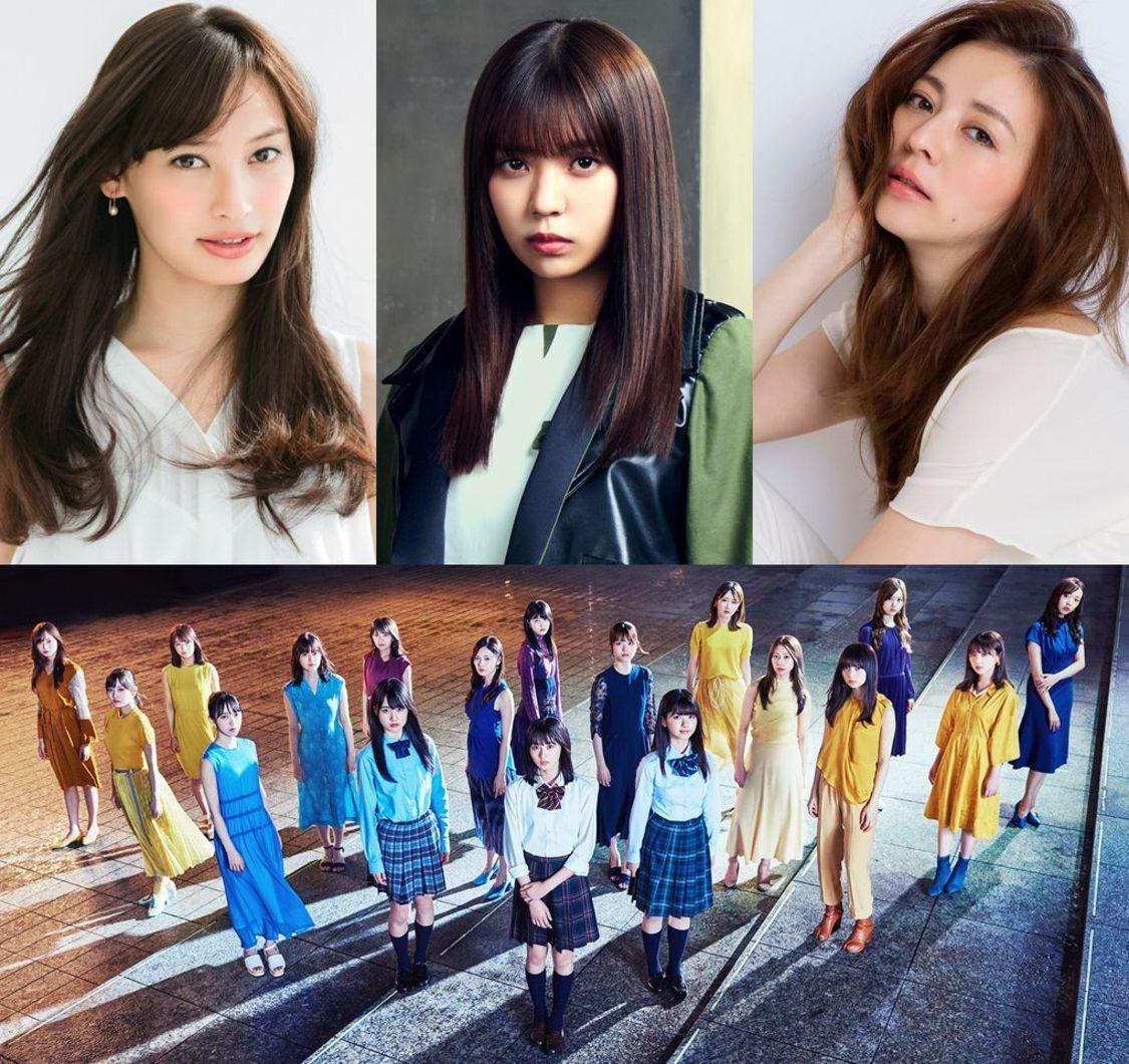 乃木坂46、小林由依(欅坂46)、<TGC 2020 S/S>出演決定!