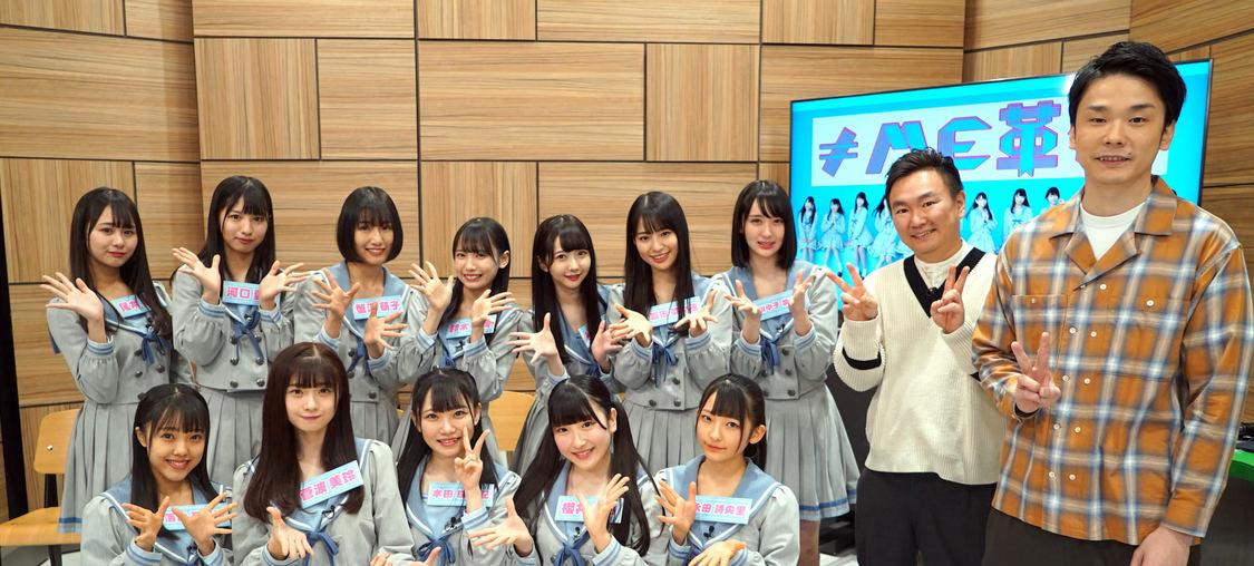 【≠ME】鈴木瞳美 応援スレ★1【ノイミー】 YouTube動画>17本 ->画像>744枚