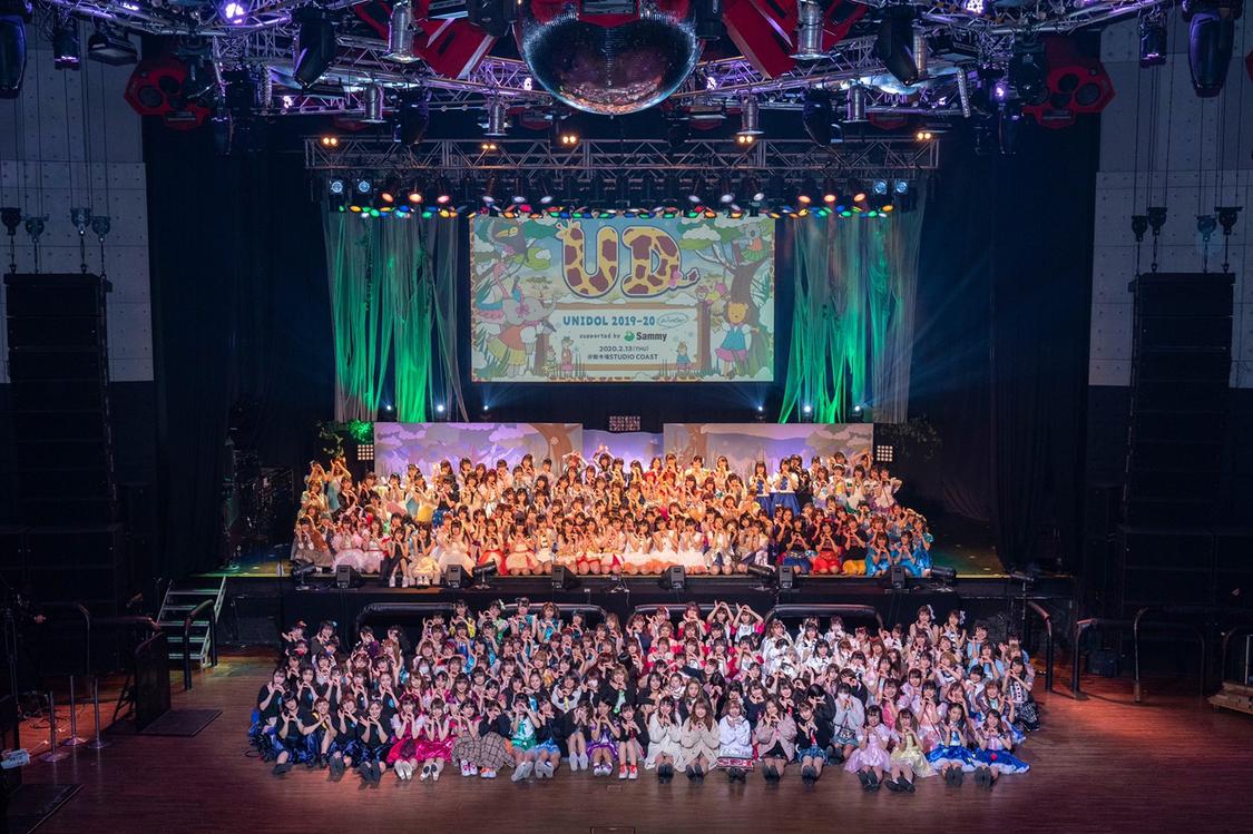 BEYOOOOONDSとAKB48フレッシュ選抜がサプライズ登場!<UNIDOL 2019-20 Winter>決勝戦