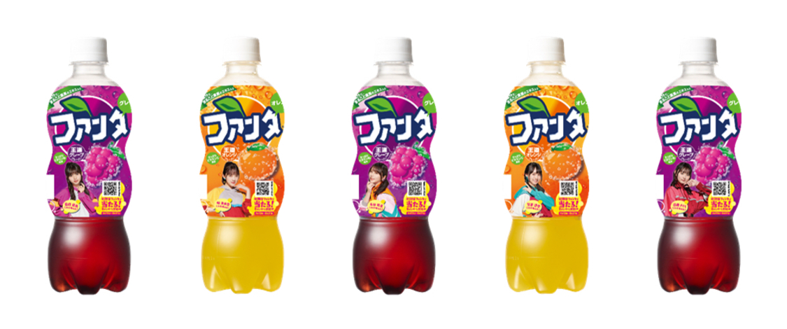 乃木坂46、メンバーがデザインされた『ファンタ グレープ&オレンジ』新パッケージ登場!
