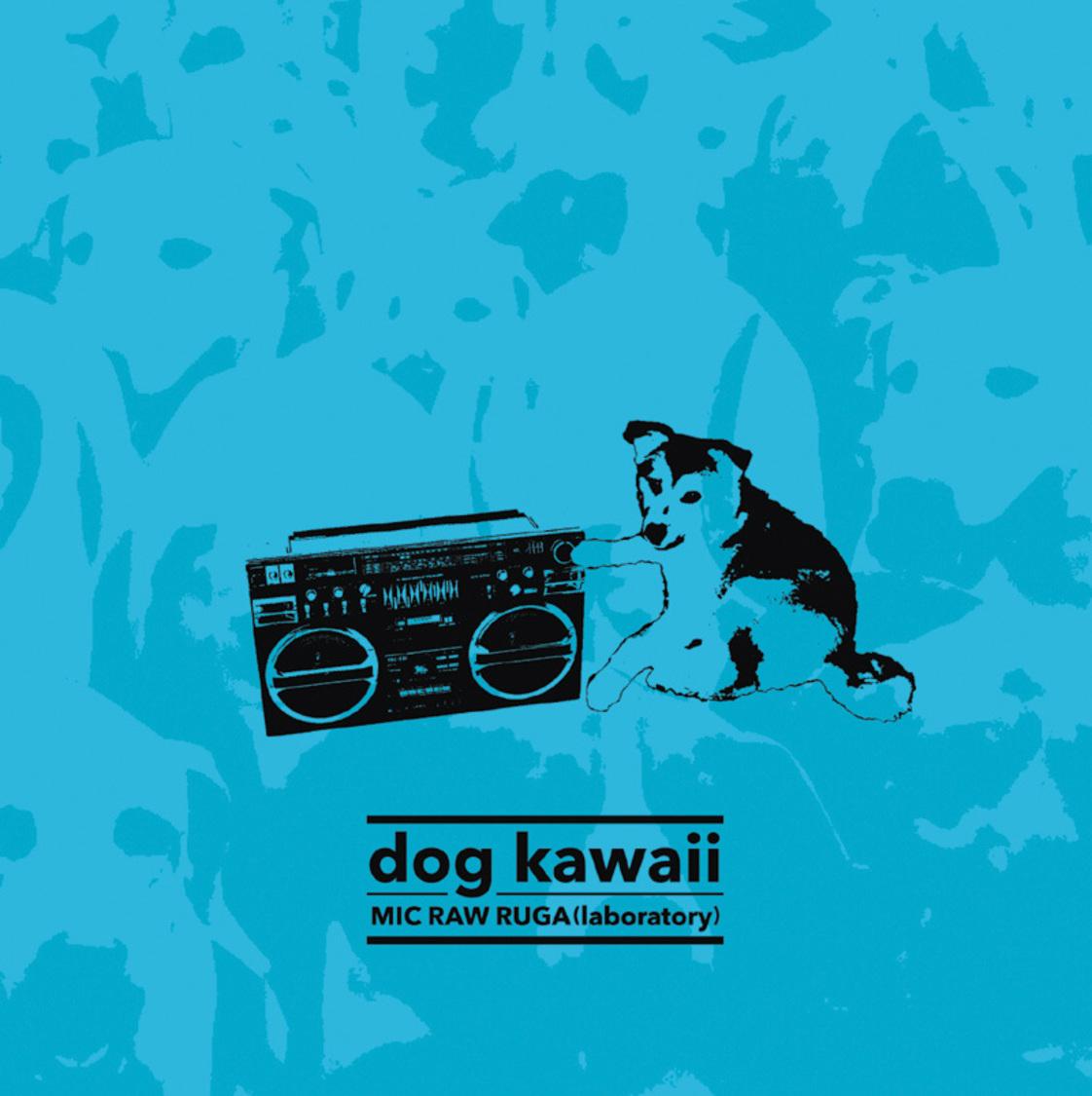 MIC RAW RUGA(laboratory)、日本語ラップで悩殺する「dog kawaii」SGリリース