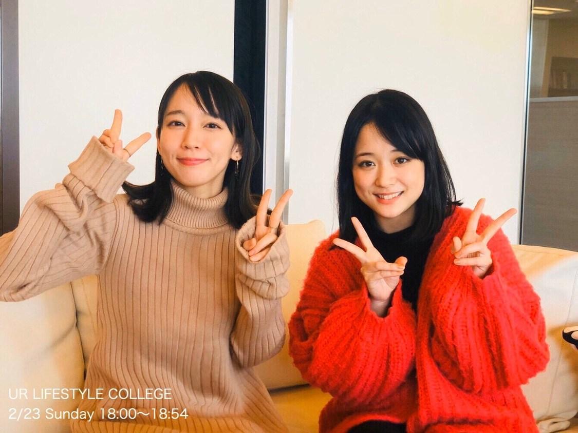吉岡里帆×大原櫻子、プライベートでも交流のある2人がラジオ番組『UR LIFESTYLE COLLEGE』で対談