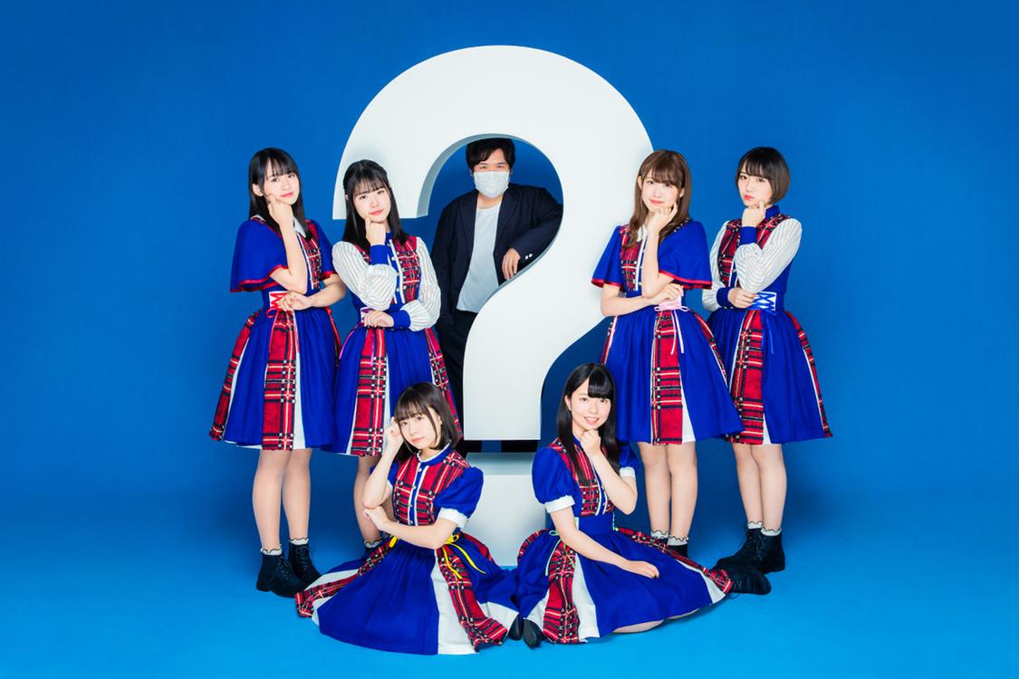 コレって恋ですか?、1st SG発売決定!<コレフェス2020>会場で先行販売