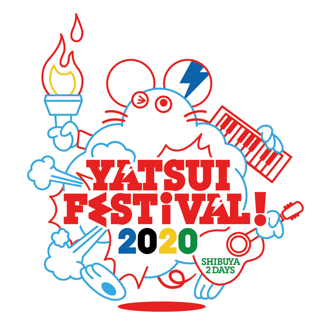 ukka、クマリ、オサカナ、ブクガら<YATSUI FESTIVAL!2020>出演決定!
