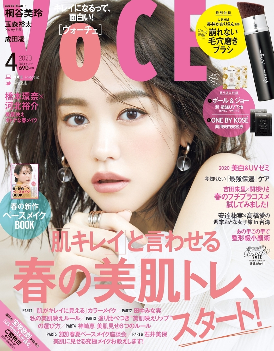 NMB48 吉田朱里、高橋愛、『VOCE』に登場!コスメトークや台湾旅行を展開