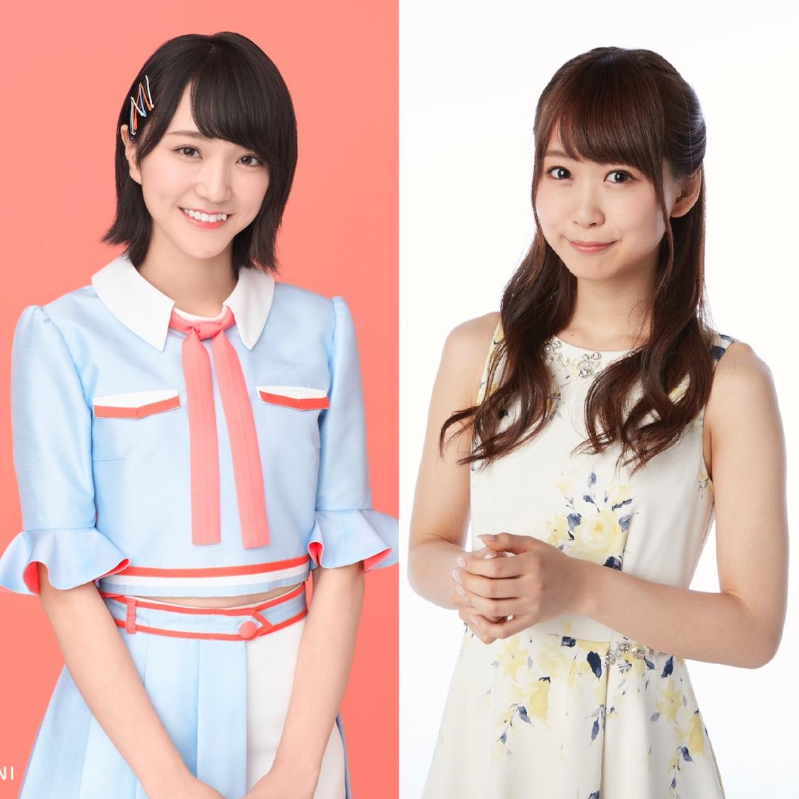 i☆Ris芹澤優とイコラブ野口衣織、TOKYO FM新コーナーのプロジェクトリーダーに就任! mystaでも動画配信も