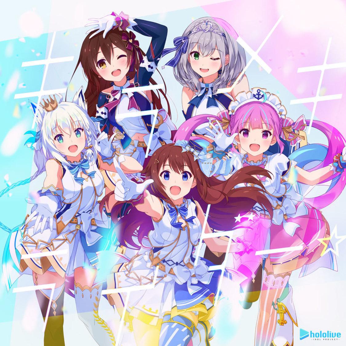 ときのそら、ロボ子さんら参加の楽曲「キラメキライダー☆」がリリース!歌詞付きPVも公開