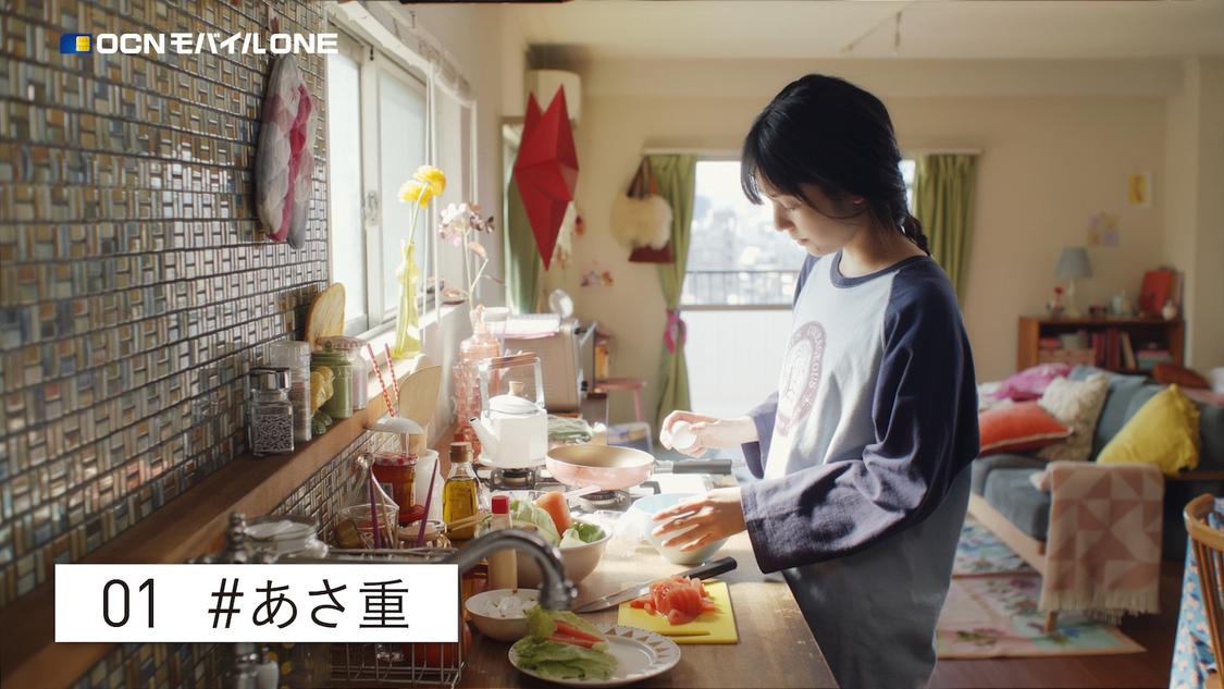 道重さゆみの1日をのぞき見⁉︎WEB動画コンテンツ 『道重さゆみの部屋』公開!