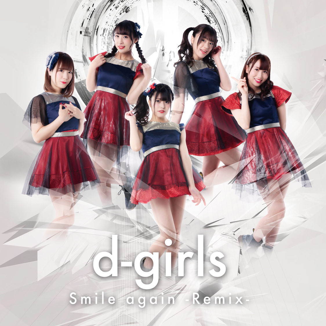 d-girls、「Smile again」リミックスALリリース。コンテスト最終選考曲を全収録