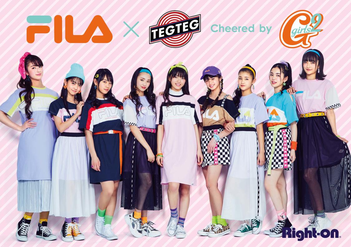 Girls²、FILA×TEG TEGとのコラボキッズウェア第2弾発売!