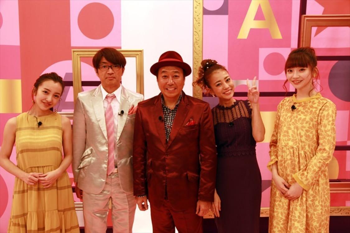 NGT48 荻野由佳、ドッキリネタのターゲットに!dTV『トゥルさま☆』出演