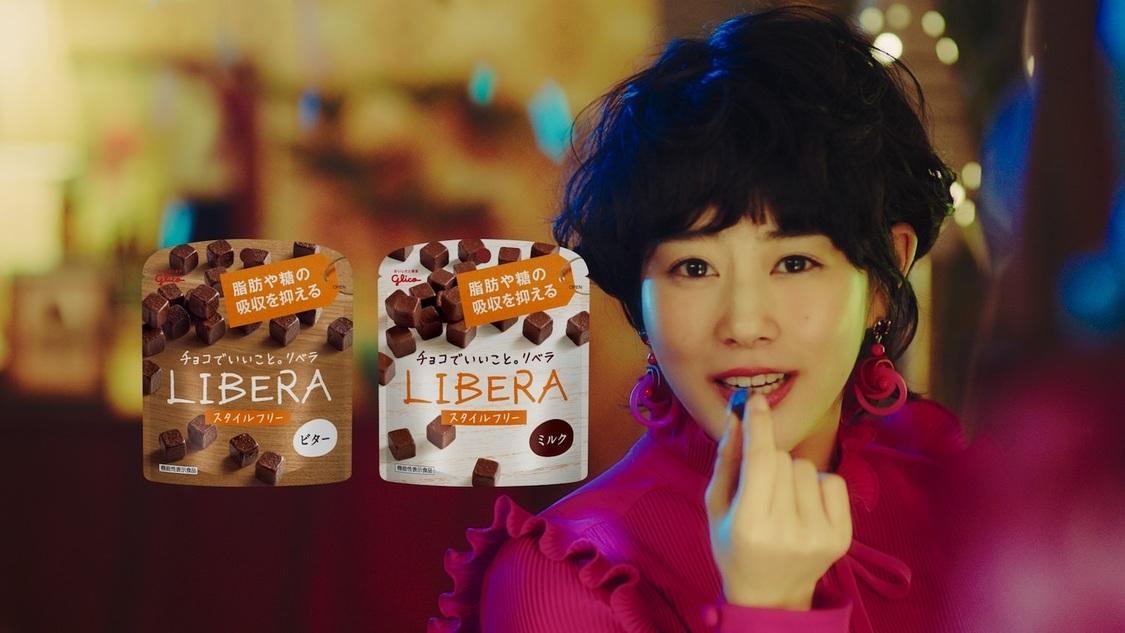 PEDRO、新曲「感傷謳歌」が高畑充希出演の『LIBERA』新テレビCM音楽に!
