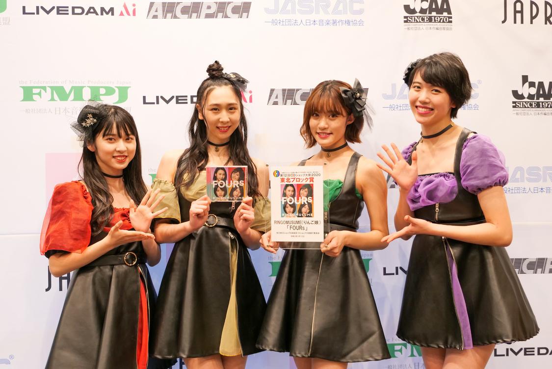 RINGOMUSUME(りんご娘)、<第12回CDショップ大賞2020>東北ブロック賞受賞!王林「東北のみなさんのおかげ」