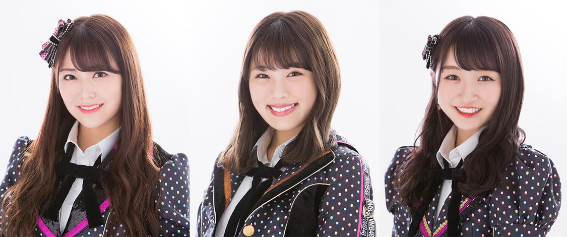 NMB48 白間美瑠、渋谷凪咲、山本彩加、関西をもっと盛り上げるレギュラーラジオ番組スタート!