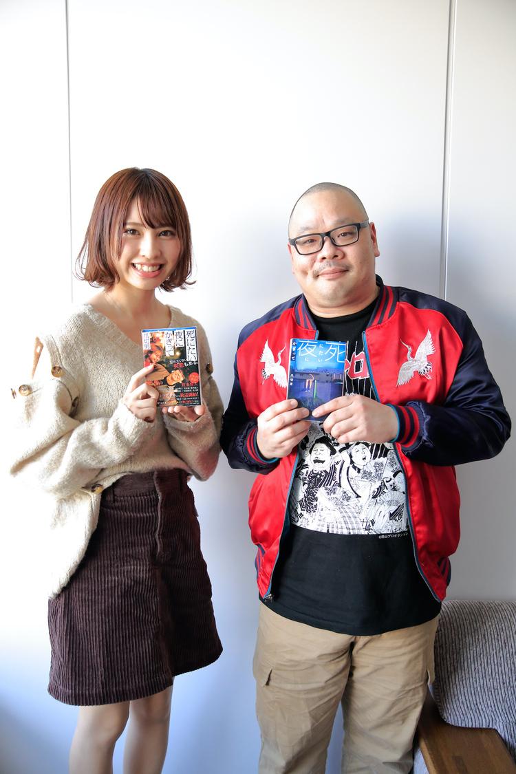 【連載】沖口優奈×作家・爪切男(前編)「僕は文章でもプロレスをやってるんだと思います」