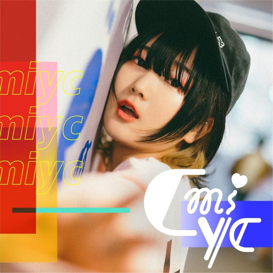 Cmiyc(元コウテカドライ きゃちまいはー)、14日にデビュー! 楽曲配信開始&MV公開