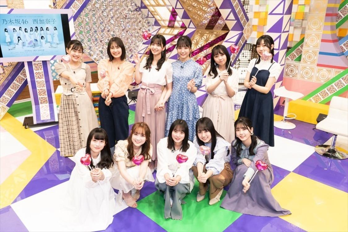 乃木坂46、4期生初主演ドラマ配信記念特別番組で「愛を感じる!」