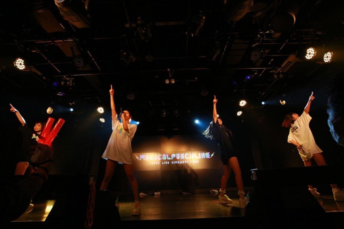 マジパン、3ヵ月連続公演初回でレコード会社移籍第1弾シングルリリースを発表!