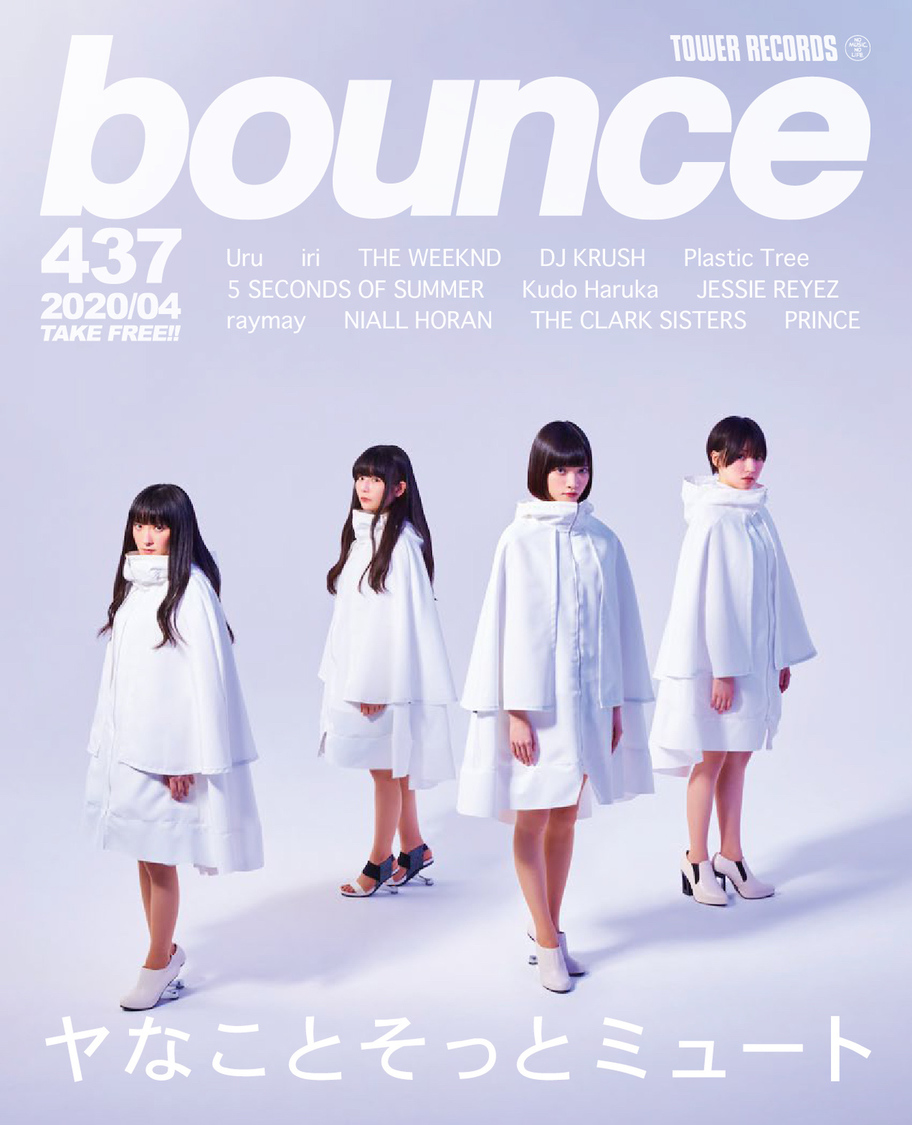 ヤナミュー、タワレコのフリーマガジン『bounce』表紙に登場!