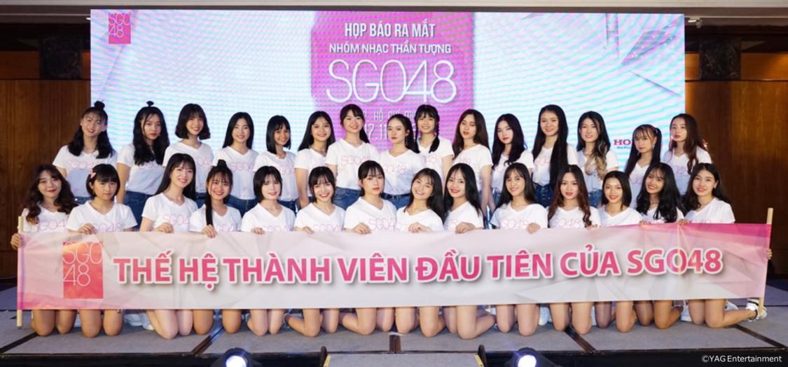 AKB48ベトナム公式姉妹グループ『SGO48』、第1期生29名決定!