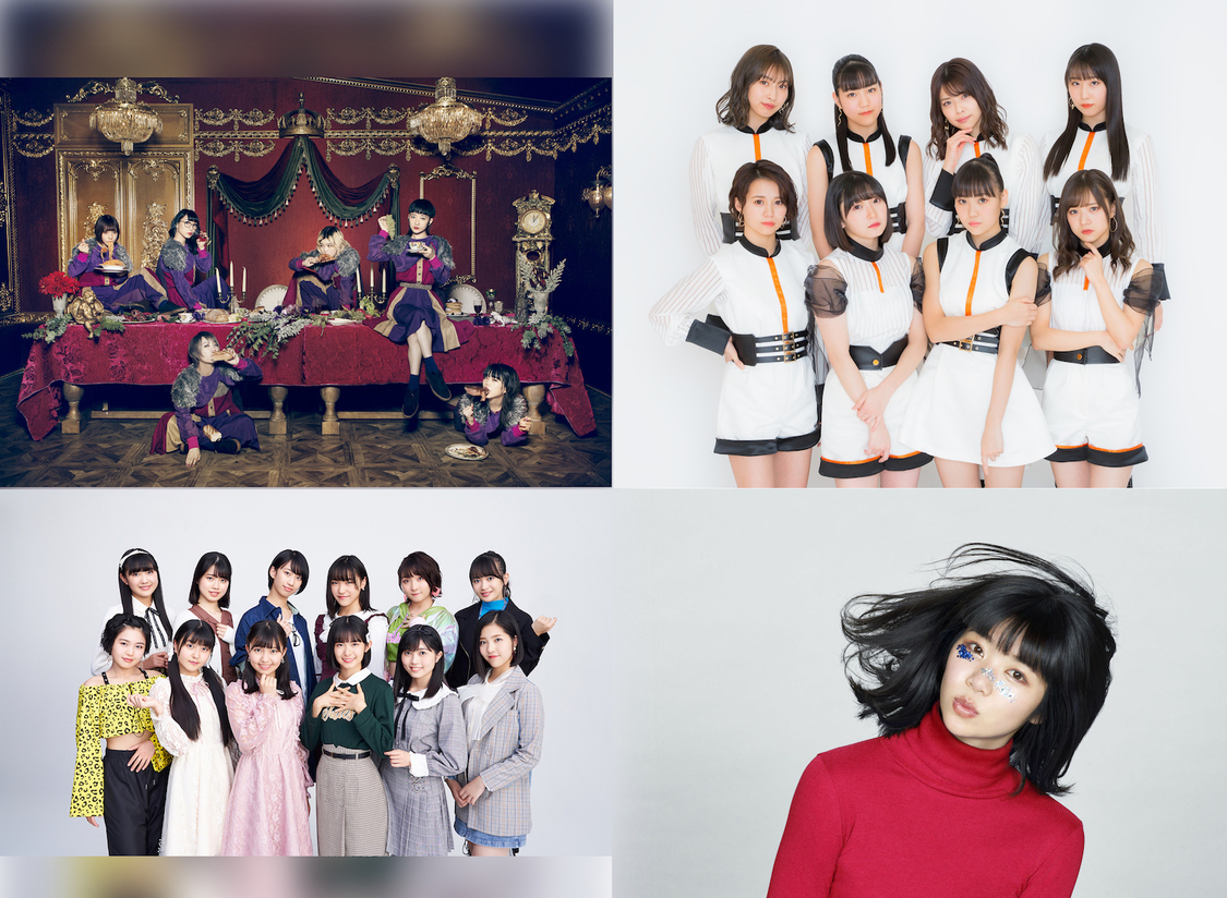 BiSH、Juice=Juice、BEYOOOOONDS、眉村ちあき、FM大阪の50時間特別番組にコメント出演!