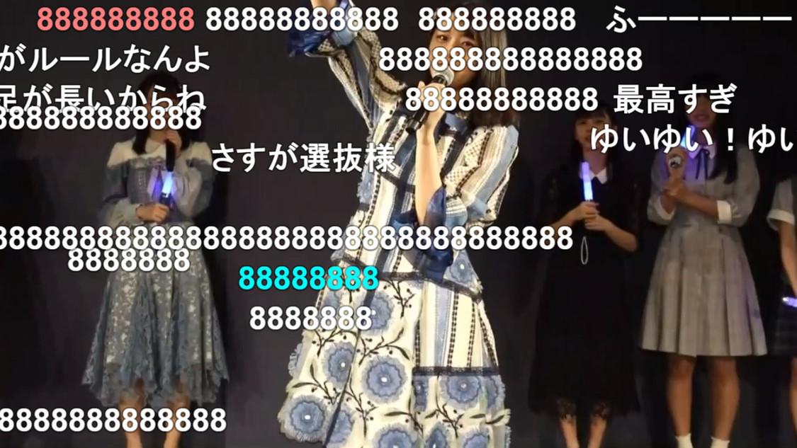 STU48、メンバーがソロカラオケでガチで歌う!緊急特番『LIVEinSTU48号 ~私、1人でも歌えます』配信