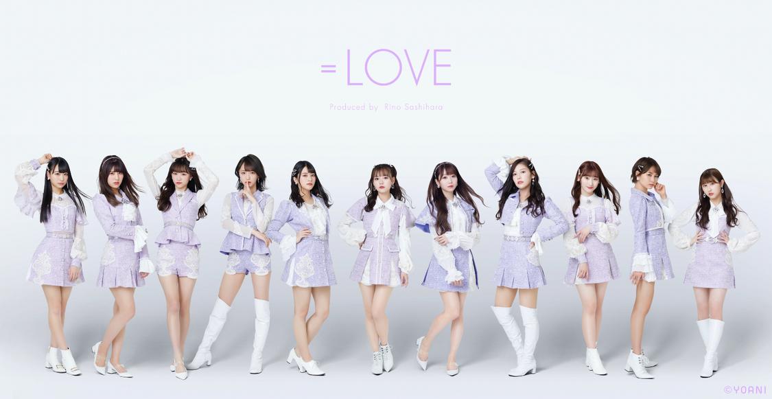 =LOVE、大谷映美里&齊藤なぎさWセンターの「CAMEO」MV公開!