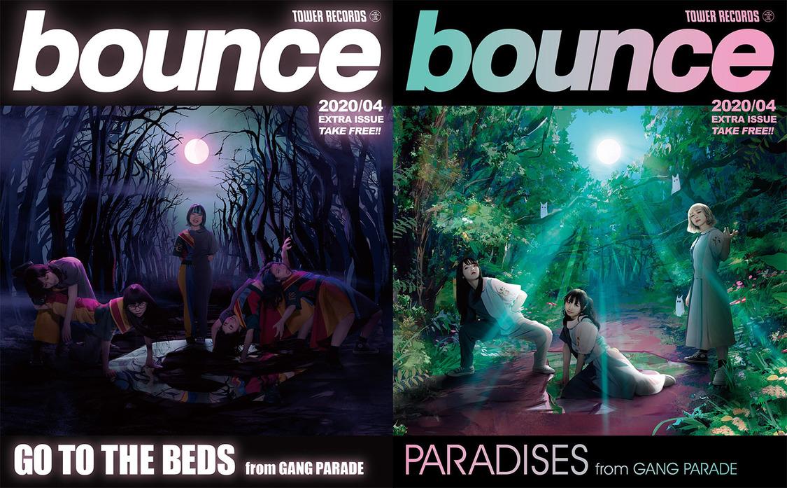 ギャンパレ、『GO TO THE BEDS』『PARADISES』を特集した別冊bounce配布開始!