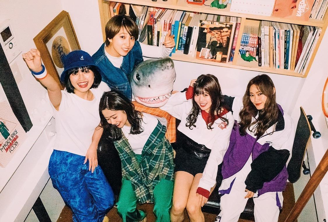 リリスク、新EPから「OK!」先行配信&MV公開!