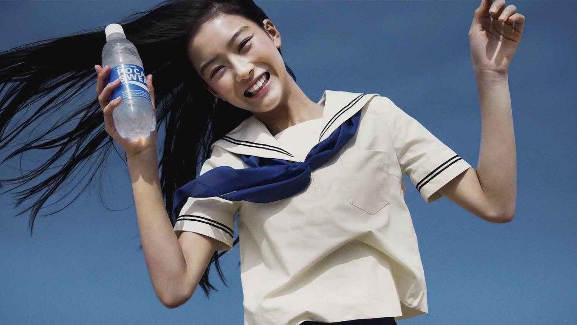 新ヒロインの登竜門『ポカリスエット』CMキャラクターに、現役高校生15歳の新人女優・汐谷友希が決定「ずっと私の憧れでした」