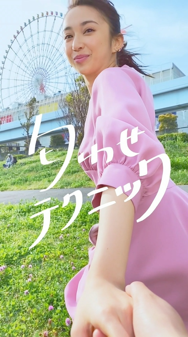 "Aqours 小宮有紗、""匂わせテクニック""を披露! 『日清旅するエスニック』シリーズMV出演"