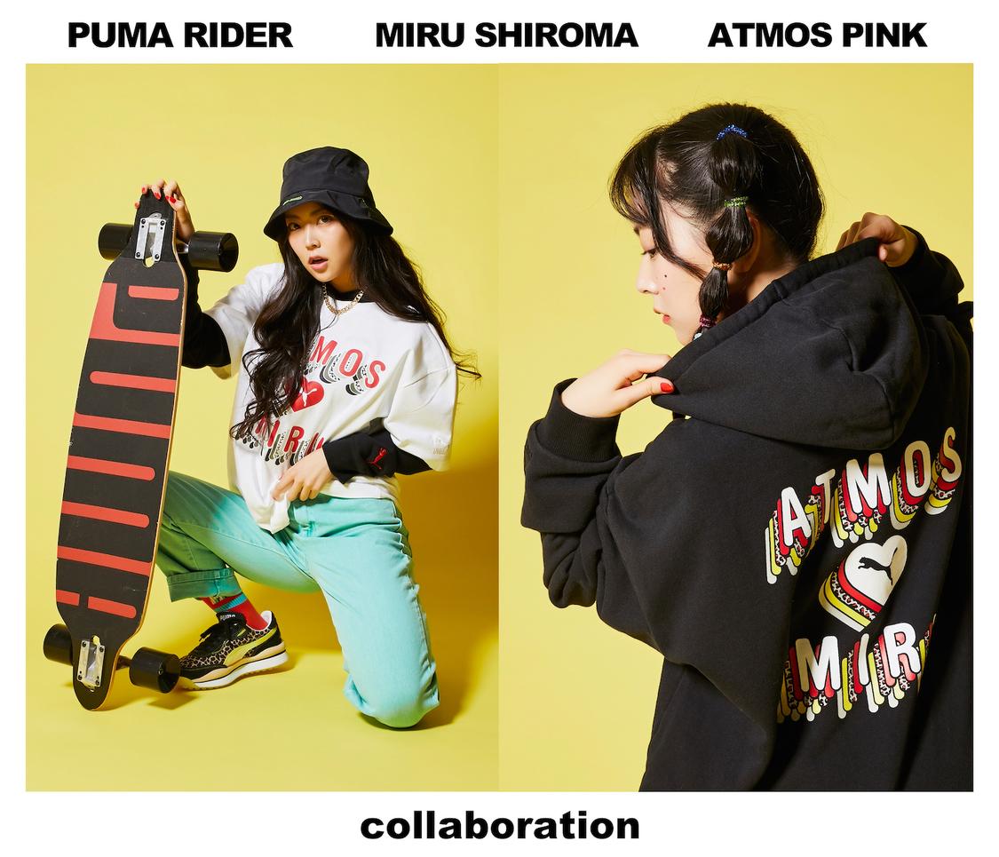 NMB48 白間美瑠×『atmos pink』×『PUMA』、トリプルコラボレーションアイテム発売決定!