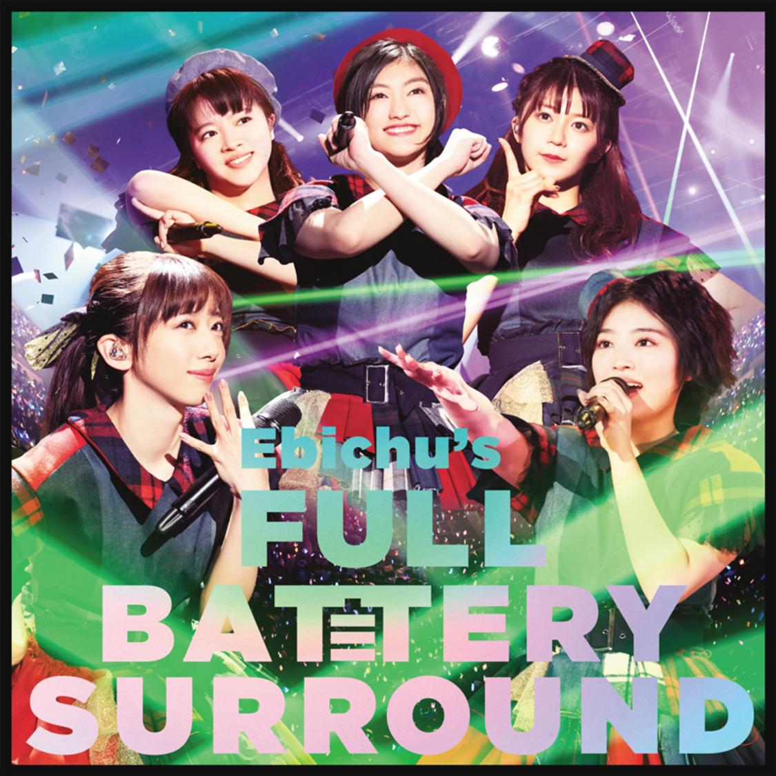 エビ中、初生バンド演奏での<大学芸会>を2CDライブアルバムでオンライン先行発売!