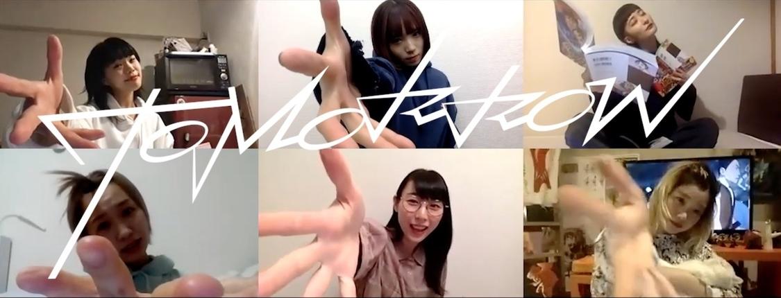BiSH、アニメ『キングダム』OP「TOMORROW」をデジタルリリース+メンバーが自宅で撮影した告知動画公開!