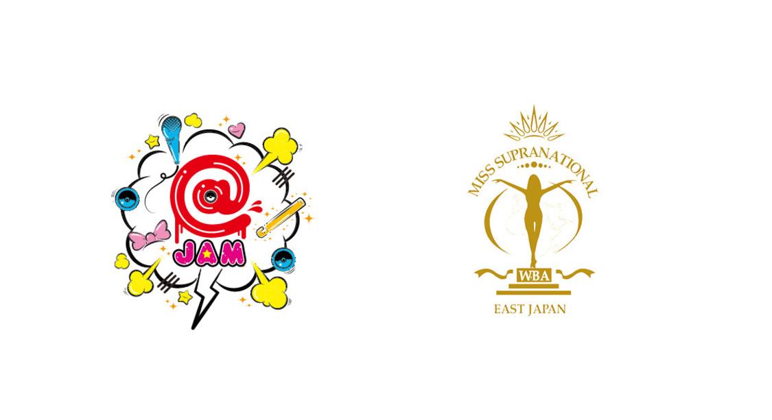 @JAM×<2020 ミス・スプラナショナルジャパン関東大会>、現役アイドルから世界的なモデルを輩出する新ミスコン開催決定!