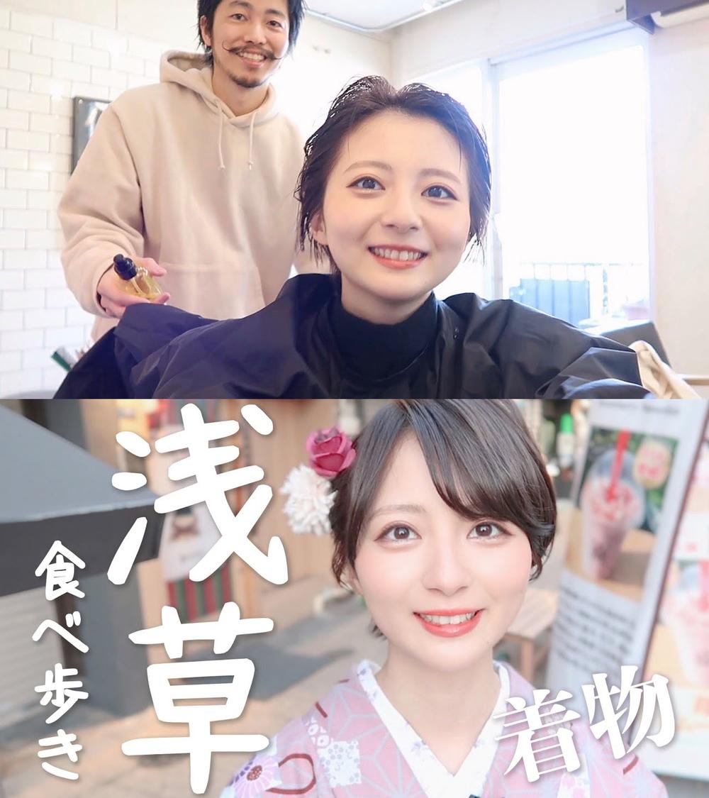 こばしり。、佐々木希にそっくり?のイメチェン&浴衣での浅草食べ歩き動画が話題に「可愛いの渋滞」「最強の癒し」
