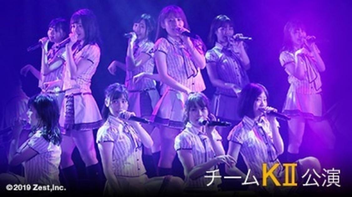"SKE48、2019年開催ライブをメンバー実況付きで再配信!""SKE48 LIVE!! ON DEMAND 春の再放送まつり""スタート"