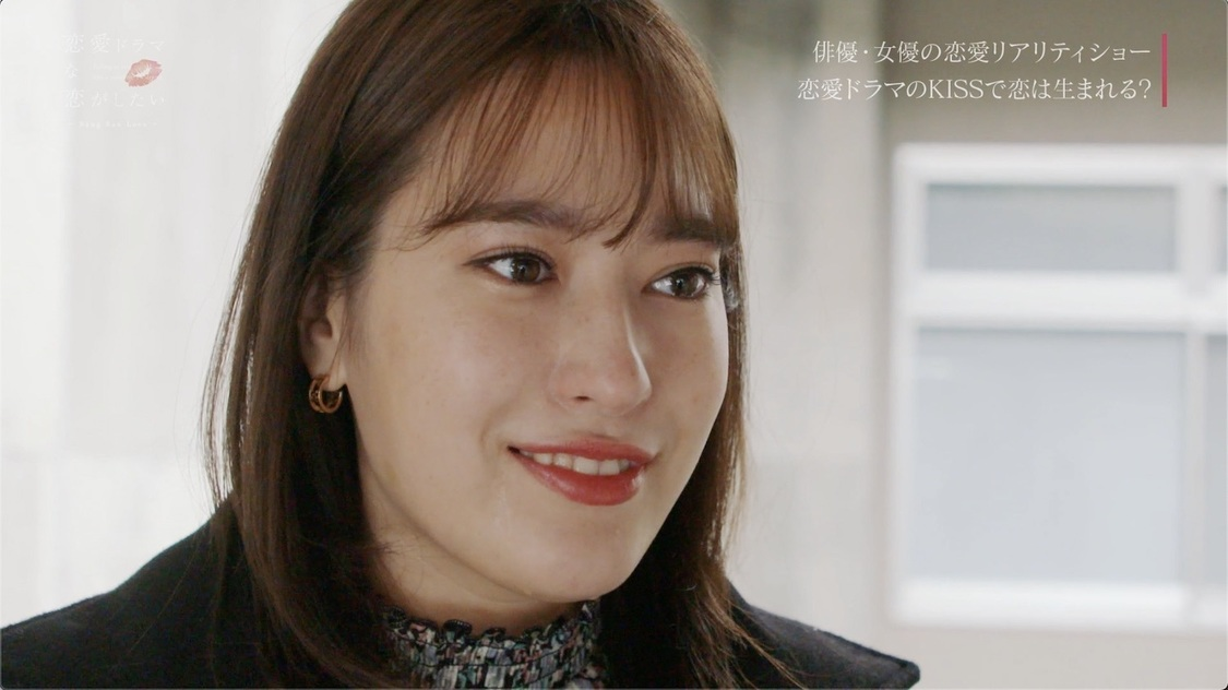 『恋愛ドラマな恋がしたい~Bang Ban Love~』(C)AbemaTV
